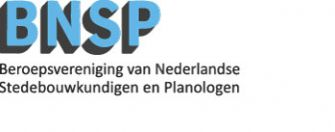 BNSP_logo